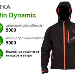 Куртка NORFIN Dynamic